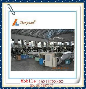 PTFE Membrane Filter Cloth Air Filter Bag Dust Filter Bag pictures & photos