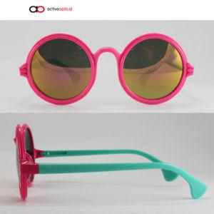 2015 Top Selling Plastic Material Kid Sunglasses (k1145)
