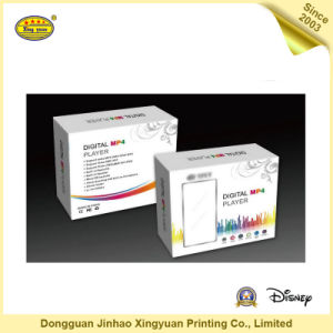 Digital MP4 Player Packaging Box (JHXY-PP0054)