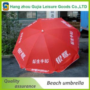 210d Oxford Cheap Wholesale Beach Sunshade Outdoor Umbrella pictures & photos