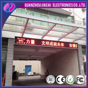 P10 Outdoor LED Sign Board for Text Message pictures & photos