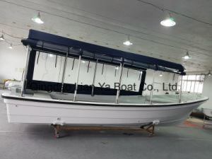 7.6m Fiberglass Fishing Boat Panga Boat Fishing Boat pictures & photos