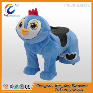 Low Price Kids Drivable Kids Ride Animal Rides pictures & photos