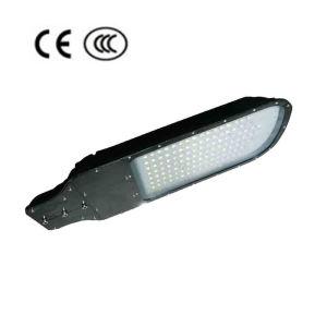 30W 60W LED Street Lamp