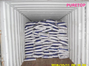Corn Gluten Meal for Fish Feed -Animal Feed Low Price pictures & photos