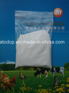 Feed Grade DCP 18% (Powder) pictures & photos