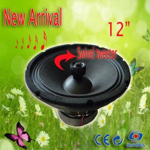 "12"" New Full Range PA Speaker, Full Range PA Speaker, PA Speaker"