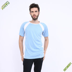 Factory Wholesale Milk Silk Dry Fit Basketball T-Shirt for Gym pictures & photos