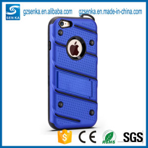 Stand Armor Shockproof Phone Case for Samsung J5 Prime/2016/2017 pictures & photos