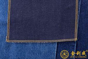 Dark Blue Indigo Denim Fabric pictures & photos