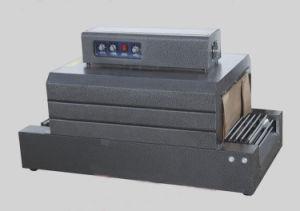 Shrink Packaging Machine/Packing Machine/Shrink and Sealing Machine