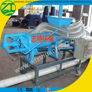 Cow Dung Dewatering Machine / Animal Manure Separator for Chicken pictures & photos
