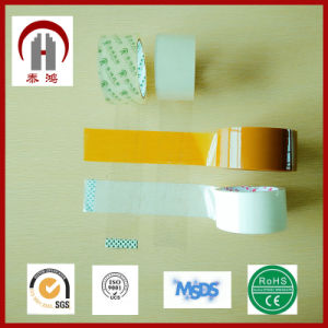 China Good Quality Low Noise High Tensile Strength BOPP Carton Sealing Tape pictures & photos