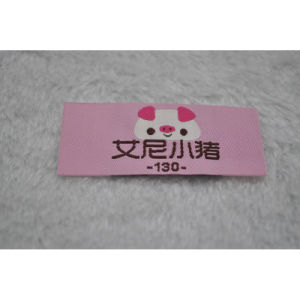 Hot Melt Adhesive Label for Children′s Clothing Accessories pictures & photos