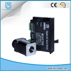32W 24V Electric Digital AC Servo Motor and Driver pictures & photos