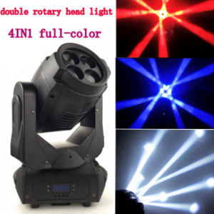 Moving Head LED 150W Double Rotary Head Beam Light pictures & photos