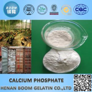Feed Grade Dicalcium Phosphate DCP pictures & photos