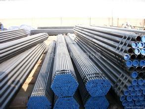 High Pressure Seamless Steel Boiler Tubes (DIN17175)