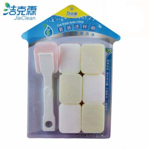 Cleaning Sponge Sets, Cup Washing Brush pictures & photos