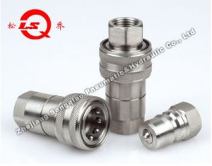 Lsq-S2-Ss Close Type Hydraulic Quick Coupling (STAINLESS STEEL 316) pictures & photos