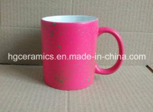 Sliver Mug with Neon DOT, Sliver Mug with Fluorescent DOT pictures & photos