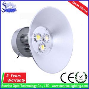 High Power COB LED 120W LED High Bay Light Fixture