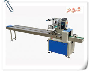 Horizontal Bread Packing Machine pictures & photos