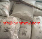 Sodium Hydrosulphite pictures & photos