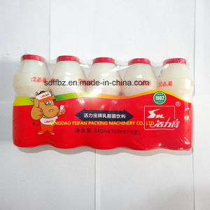 Full Automatic Yakult Bottle Shrink Packaging Machine pictures & photos