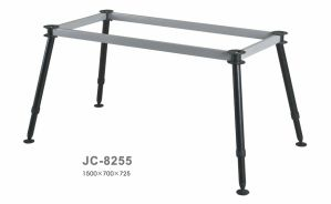 Metal Table Frame (JC-8255)