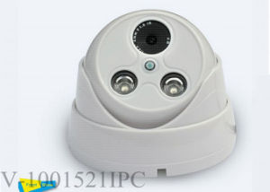 Night Vision Outdoor IP Security Cameras, Onvif IP Camera 1.0 Megapixel pictures & photos