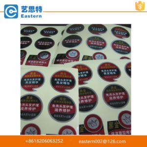 High Quality Packaging Label Sticker Printing pictures & photos