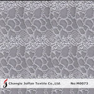 Raschel Nylon Lace Valance Fabric (M0073) pictures & photos