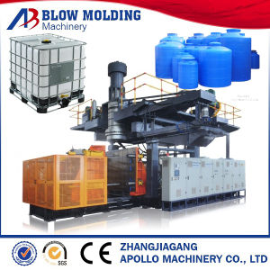 Plastic Drum Bolw Molding Machine (ABLD120) pictures & photos