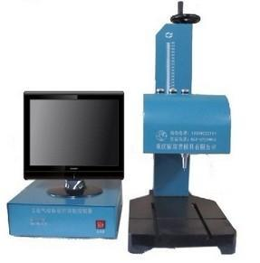 Hot DOT Peen Marking Machine (YSP-3B)