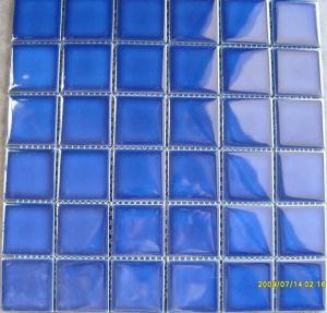 Ceramic Mosaic (HP0006) pictures & photos