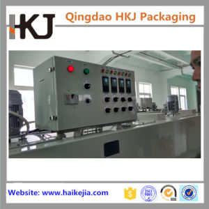 Automatic Cup Type Instant Noodle Packaging Machine pictures & photos