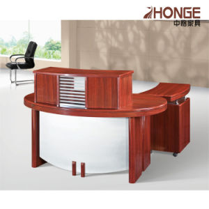 Wooden Reception Desk (ZH-1690)