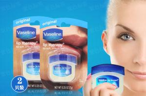 Relieve Chapped Moisturizing Mild Benefit for Lip Stylish Lip Care Vaseline Lip Balm 2 Color pictures & photos