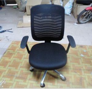 Mesh Chair (FEC389) pictures & photos
