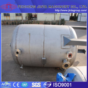 Pressure Activated Carbon Filter Vessel for Water Preteatment pictures & photos