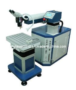 WY180-MK(C) Laser Repairing Mould Welding Machine