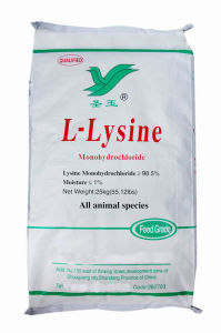 New! Lysine HCl 98.5% with High Quality pictures & photos