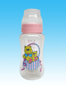 PP Feeding Bottle for Baby Gift Set pictures & photos
