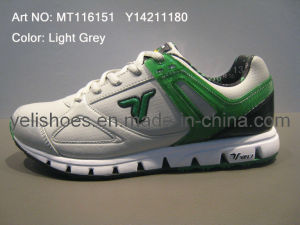 Popular Running Shoes (MT116151)