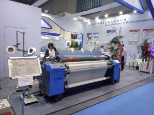 China Biggest and Largest Water Jet Loom Manufacture pictures & photos