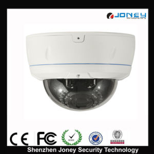 HD 1080P IP Camera with TF Card Slot and Reset Button pictures & photos
