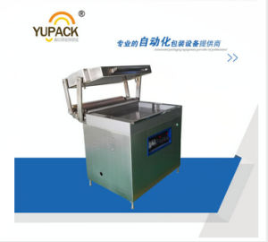 Dzt-7050 Vacuum Forming Machine pictures & photos