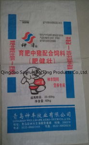 Animal Feed Bag / Dog Food pictures & photos