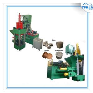 Automatic Recycle Waste Metal Briquette Press pictures & photos
